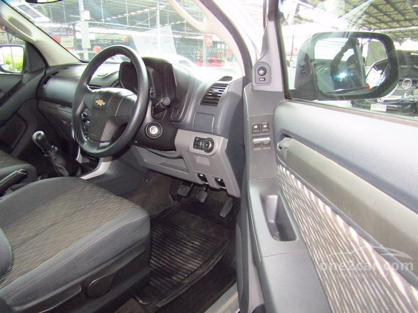 2015 Chevrolet Colorado LT Z71 Pickup