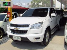 2014 Chevrolet Colorado Flex Cab (ปี 11-16) LT Z71 2.5 MT Pickup