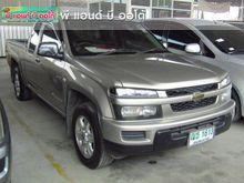 2005 Chevrolet Colorado Extended Cab (ปี 04-07) LT1 3.0 AT Pickup