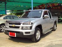 2006 Chevrolet Colorado Extended Cab (ปี 04-07) LT1 3.0 AT Pickup