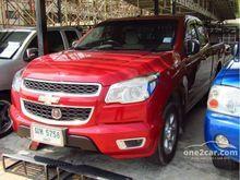 2013 Chevrolet Colorado Flex Cab (ปี 11-16) LTZ 2.5 MT Pickup
