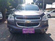 2014 Chevrolet Colorado Crew Cab (ปี 11-16) LTZ Z71 2.8 AT Pickup
