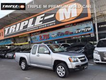 2010 Chevrolet Colorado Extended Cab (ปี 08-11) 2.5 MT Pickup