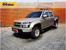 2005 Chevrolet Colorado Crew Cab (ปี 04-07) Z71 3.0 AT Pickup