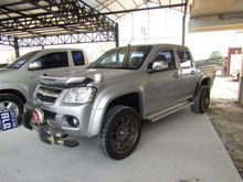 2011 Chevrolet Colorado Crew Cab (ปี 08-11) Z71 2.5 MT Pickup