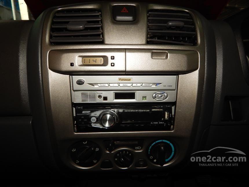 2004 Chevrolet Colorado Z71 Pickup