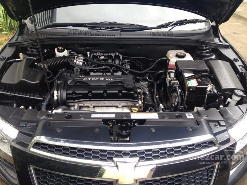 2012 Chevrolet Cruze LS Sedan