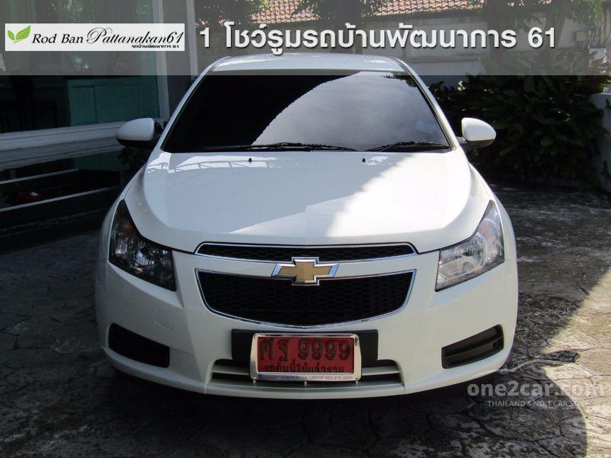 2011 Chevrolet Cruze LS Sedan