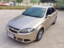2008 Chevrolet Optra (ปี 08-13) CNG 1.6 AT Sedan