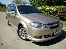 2008 Chevrolet Optra (ปี 08-13) CNG 1.6 AT Wagon