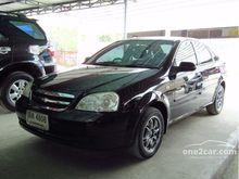 2006 Chevrolet Optra (ปี 03-07) LS 1.6 AT Sedan