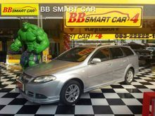 2008 Chevrolet Optra (ปี 08-13) LS 1.6 AT Wagon