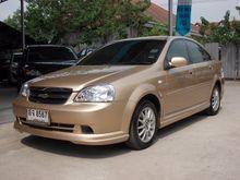 2005 Chevrolet Optra (ปี 03-07) LT 1.6 AT Sedan