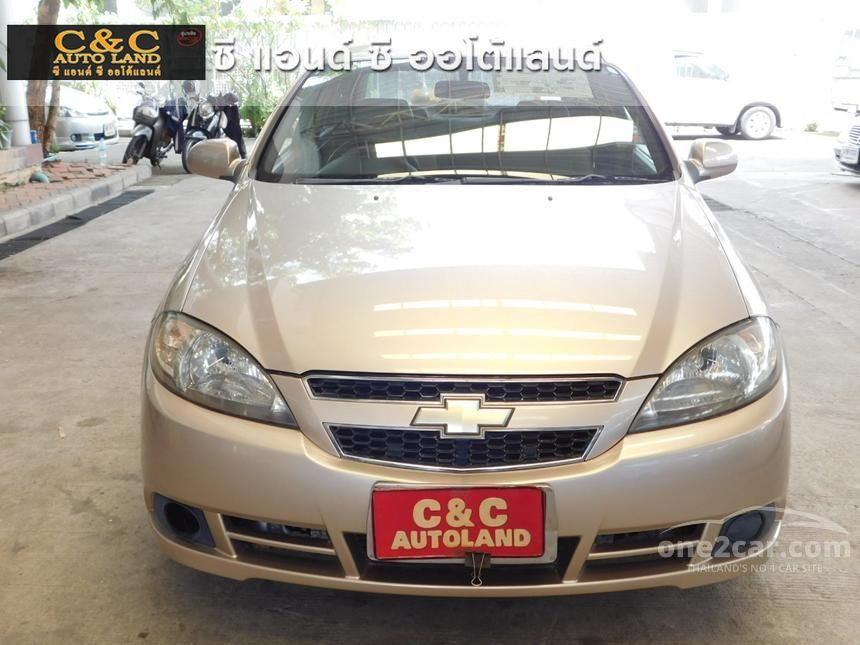 2008 Chevrolet Optra LT Sedan