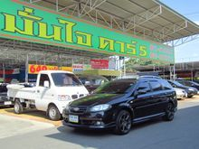 2010 Chevrolet Optra (ปี 08-13) LT 1.6 AT Wagon