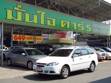 2008 Chevrolet Optra (ปี 08-13) LT 1.6 AT Wagon