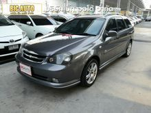 2006 Chevrolet Optra (ปี 03-07) Sport 1.6 AT Wagon