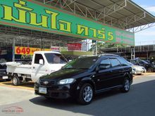 2008 Chevrolet Optra (ปี 08-13) SS 1.6 AT Wagon