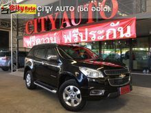 2014 Chevrolet Trailblazer (ปี 12-16) LTZ 1 2.8 AT SUV