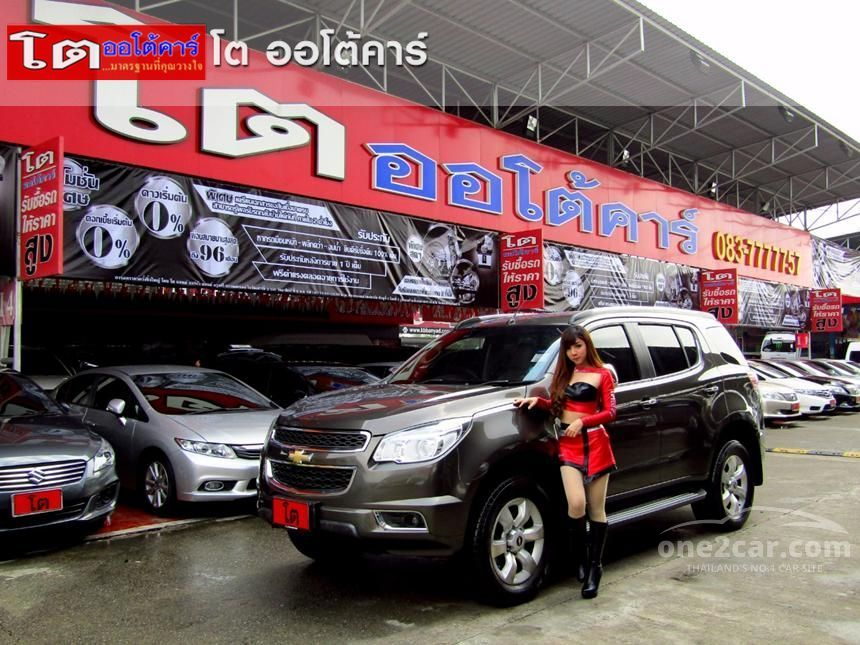 2012 Chevrolet Trailblazer LTZ SUV