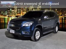 2015 Chevrolet Trailblazer (ปี 12-16) LTZ 2.8 AT SUV