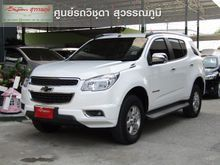2014 Chevrolet Trailblazer (ปี 12-16) LTZ 2.8 AT SUV