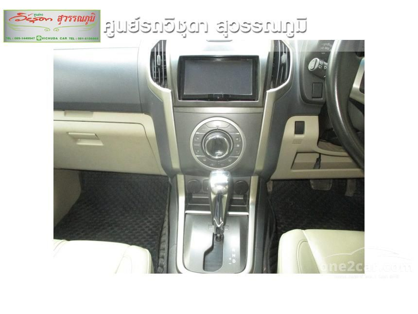 2015 Chevrolet Trailblazer LTZ SUV