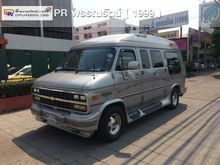 1996 Chevrolet Van (ปี 71-96) V8 5.7 AT Van