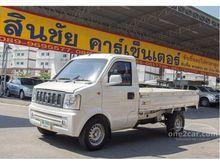 2014 DFM Mini Truck (ปี 08-15) 1.3 MT Pickup