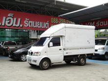 2012 DFM Mini Truck (ปี 08-15) 1.1 MT Pickup