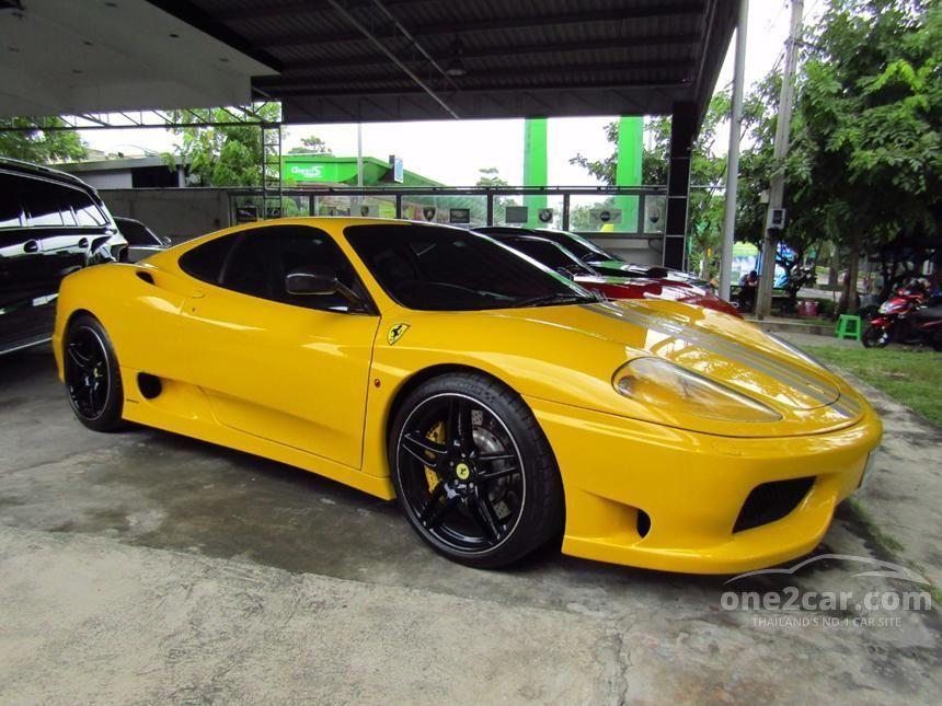 2005 Ferrari F360 Modena Coupe