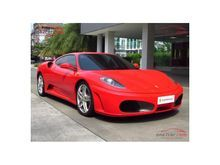 2006 Ferrari F430 (ปี 04-10) 4.3 AT Coupe