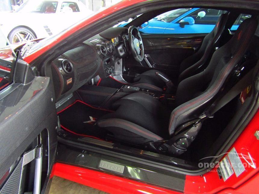 2009 Ferrari F430 Scuderia Coupe