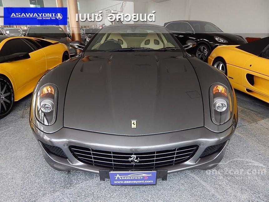 2008 Ferrari F599 Fiorano GTB Coupe