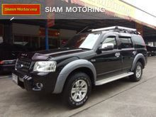 2007 Ford Everest (ปี 07-13) LTD 3.0 AT SUV