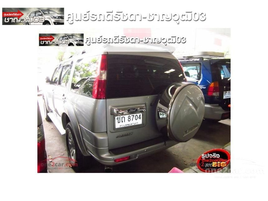 2007 Ford Everest LTD SUV