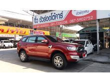2017 Ford Everest Titanium 2.2 AT SUV