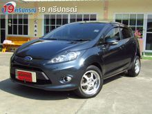 2011 Ford Fiesta (ปี 10-16) Style 1.4 AT Hatchback