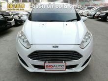 2015 Ford Fiesta (ปี 10-16) Titanium 1.5 AT Sedan