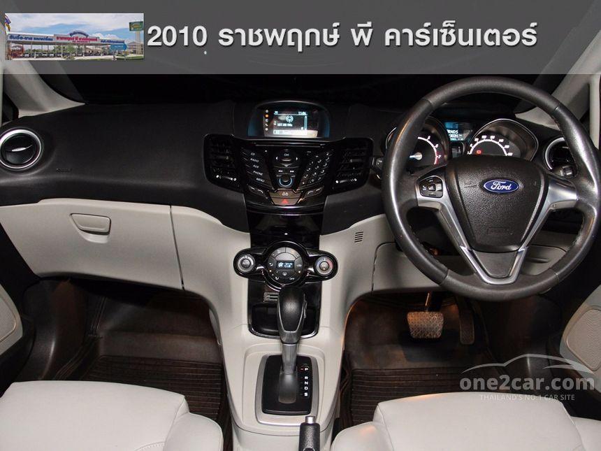 2015 Ford Fiesta Titanium Sedan