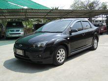 2005 Ford Focus (ปี 04-08) Ghia 1.8 AT Sedan
