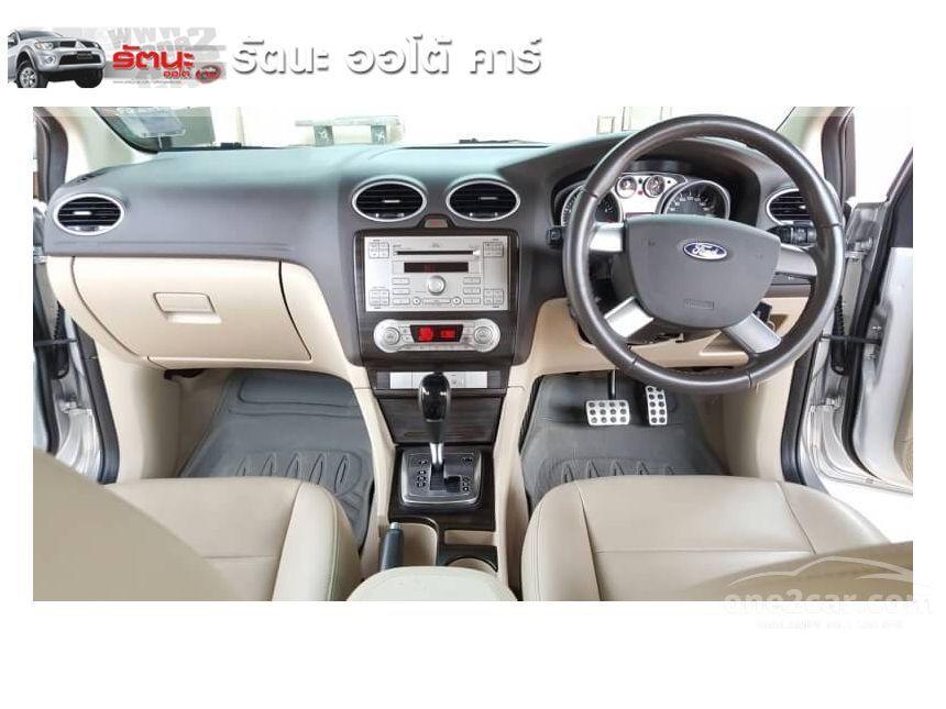 2012 Ford Focus Ghia Sedan