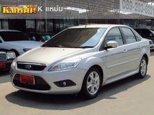 2009 Ford Focus (ปี 09-12) Ghia 2.0 AT Sedan