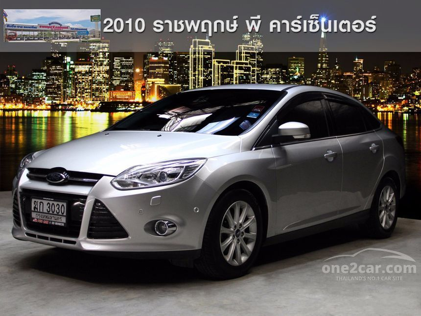 2015 Ford Focus Titanium+ Sedan