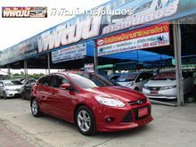 2015 Ford Focus (ปี 12-16) Trend 1.6 AT Hatchback
