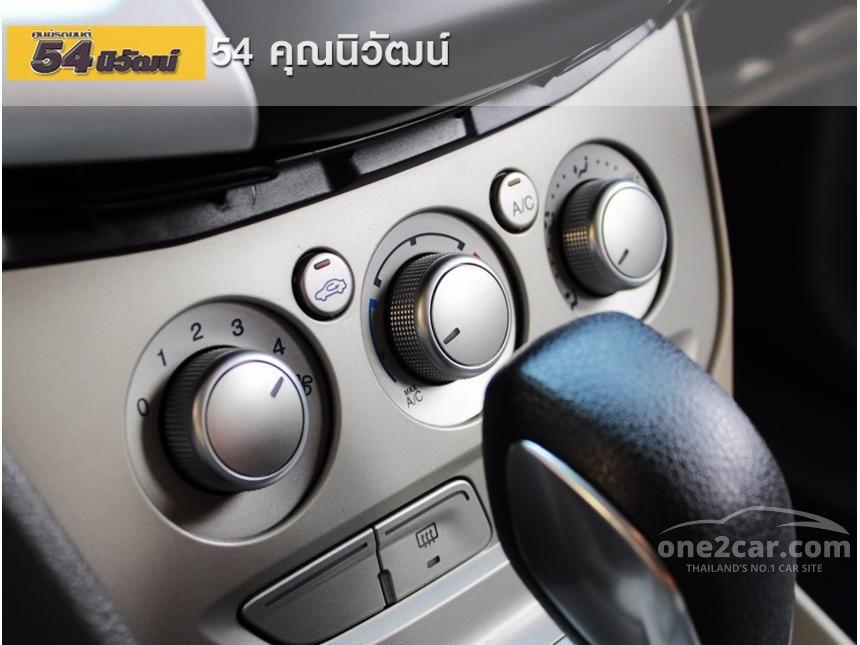 2014 Ford Focus Trend Sedan
