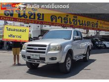 2008 Ford Ranger OPEN CAB (ปี 06-08) Hi-Rider XLS 2.5 MT Pickup