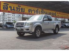 2007 Ford Ranger OPEN CAB (ปี 06-08) Hi-Rider XLS 2.5 MT Pickup