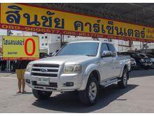 2008 Ford Ranger OPEN CAB (ปี 06-08) Hi-Rider XLS 2.5 MT Pickup