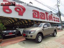 2015 Ford Ranger OPEN CAB (ปี 12-15) Hi-Rider XLS 2.2 MT Pickup